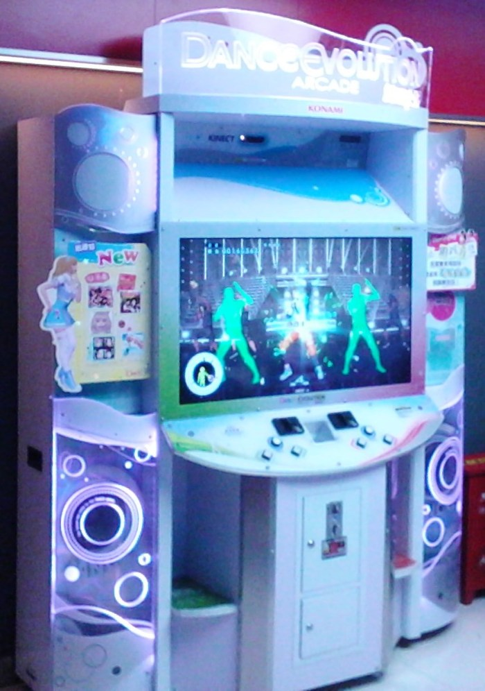 Get To Know More Bemani Games in the Philippines   Couma's